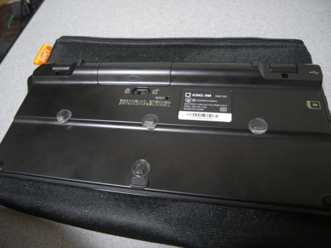 R1019721.JPG