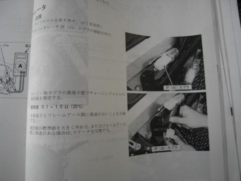 f:id:tat2_show:20120506121043j:image