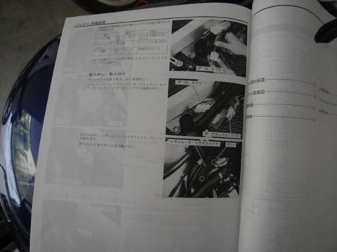 f:id:tat2_show:20120506121638j:image