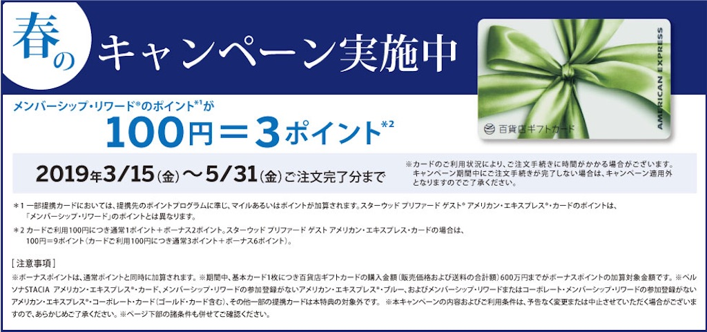 f:id:tatakauneko3:20190321221359j:image