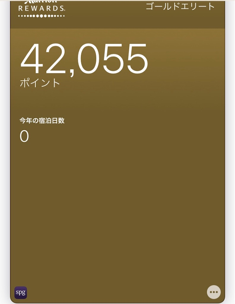 f:id:tatakauneko3:20190321225206j:image