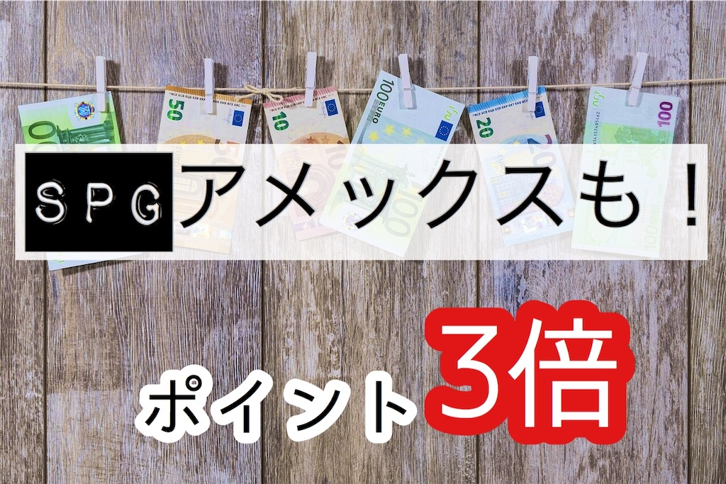 f:id:tatakauneko3:20190321230353j:image
