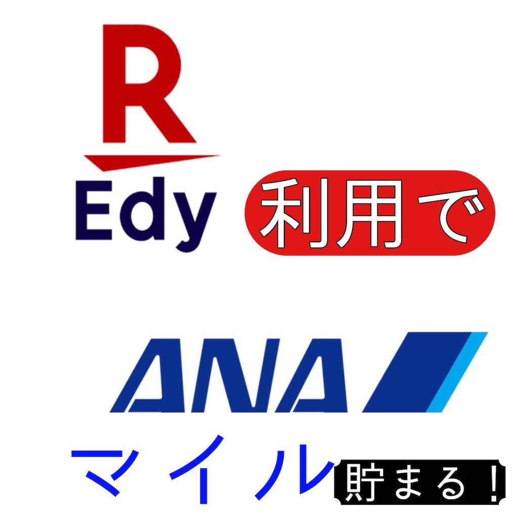 f:id:tatakauneko3:20190323000221j:image