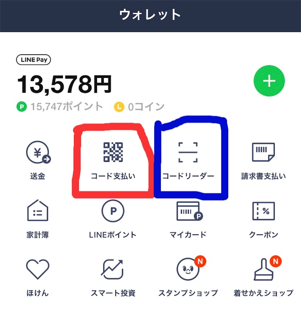 f:id:tatakauneko3:20190419210203j:image