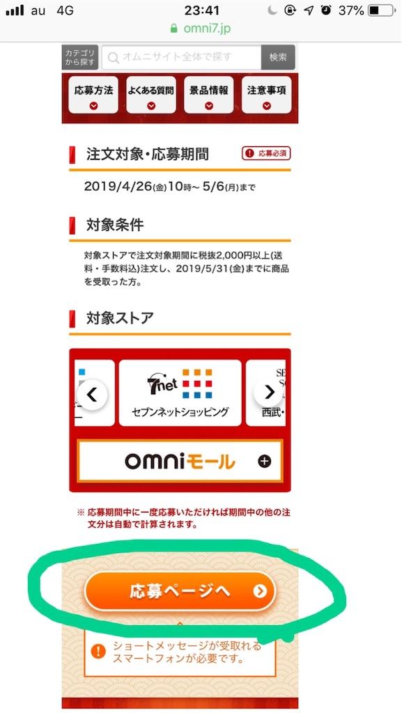 f:id:tatakauneko3:20190426234343j:image
