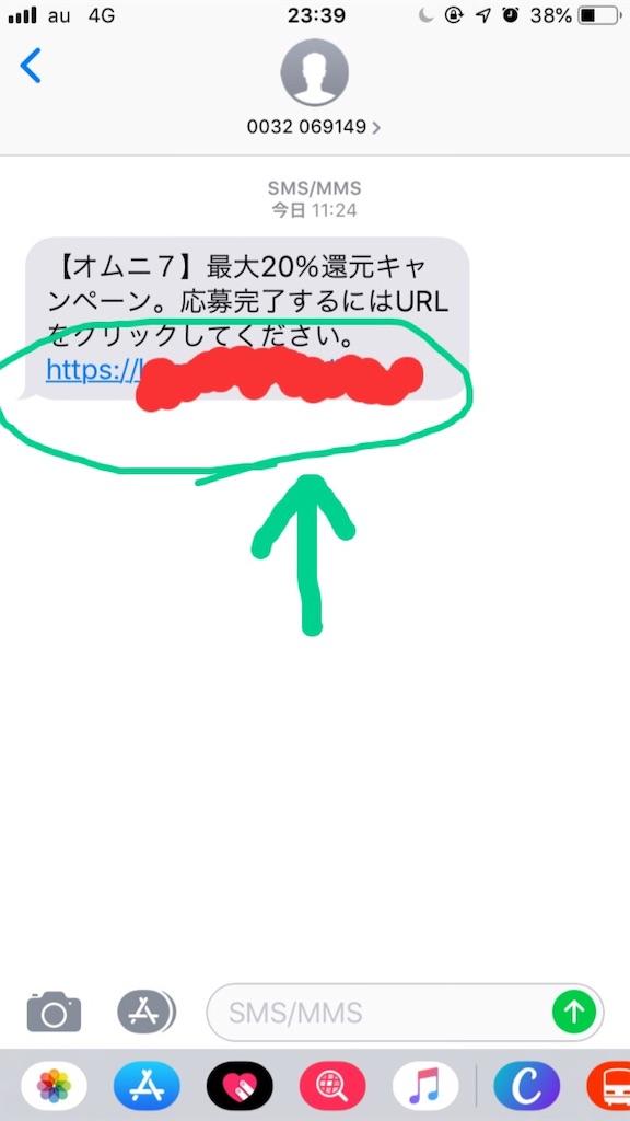 f:id:tatakauneko3:20190426234347j:image