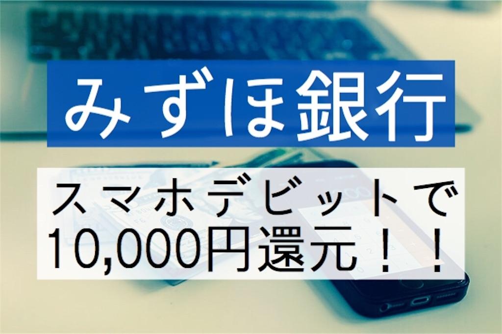 f:id:tatakauneko3:20190906204903j:image