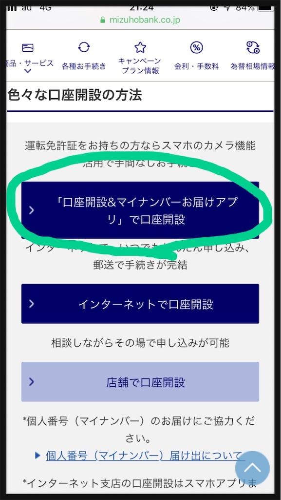 f:id:tatakauneko3:20190906212925j:image