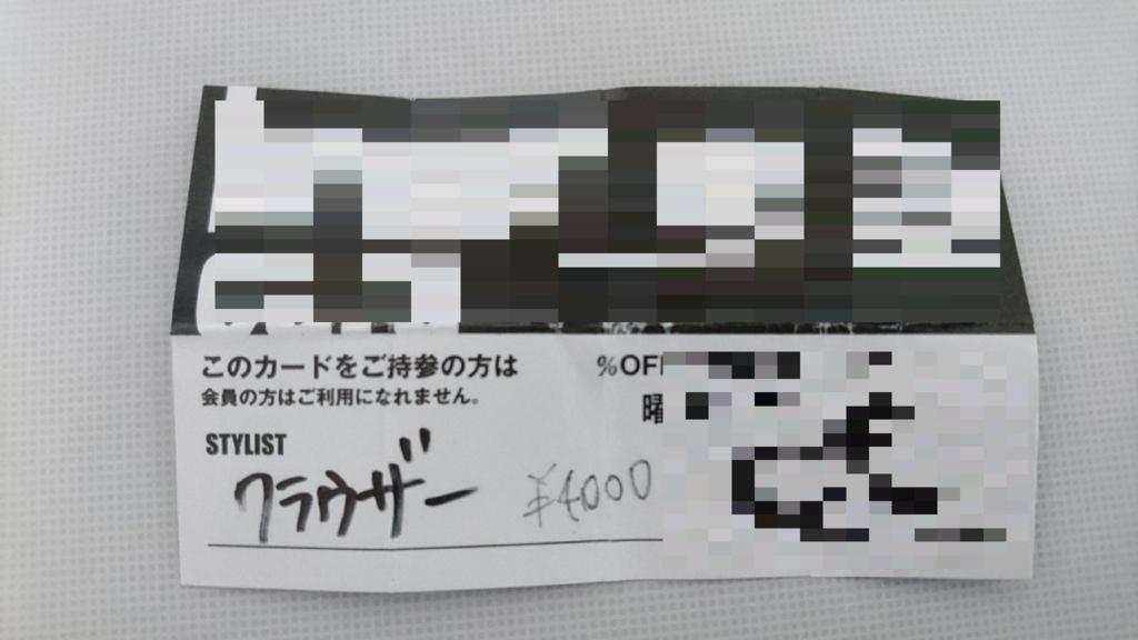 f:id:tatakuchan:20160707003419j:plain