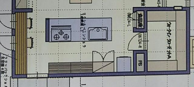 f:id:tatami5656:20160825163942j:plain