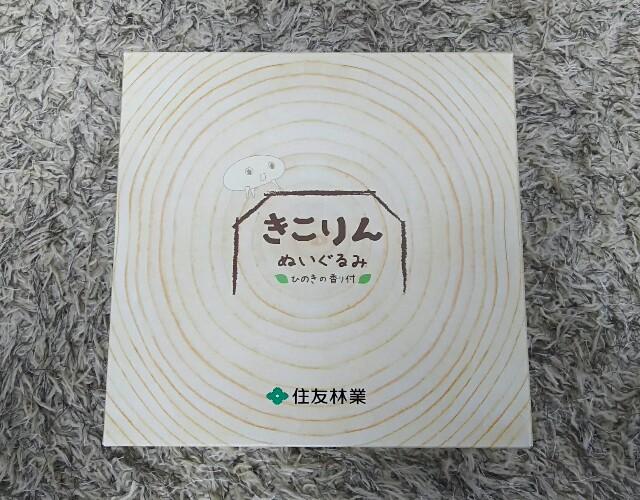 f:id:tatami5656:20161031114409j:plain