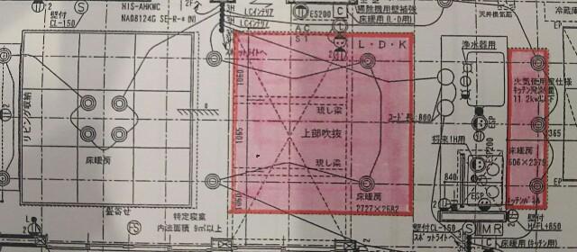f:id:tatami5656:20161125231928j:plain