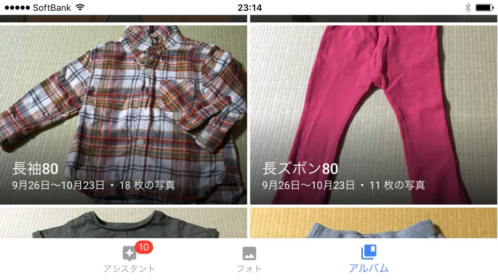 f:id:tatamitta:20161112234302p:plain