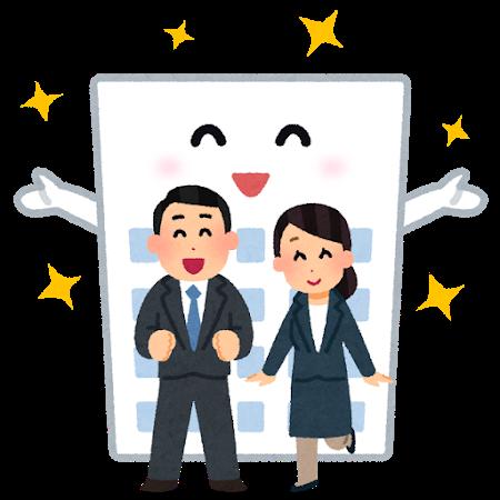 f:id:tatata_ichi:20200901213949p:plain