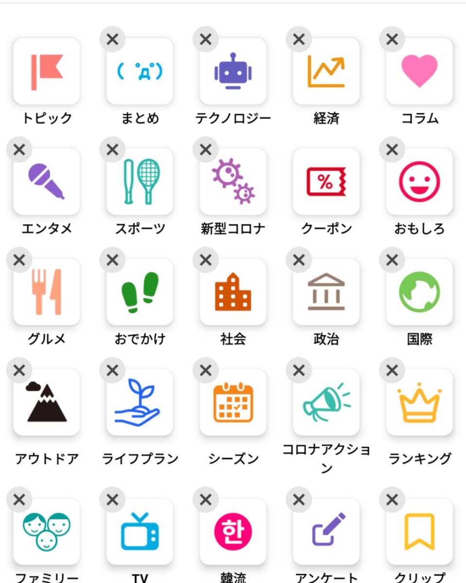 f:id:tatata_ichi:20200904224239p:plain