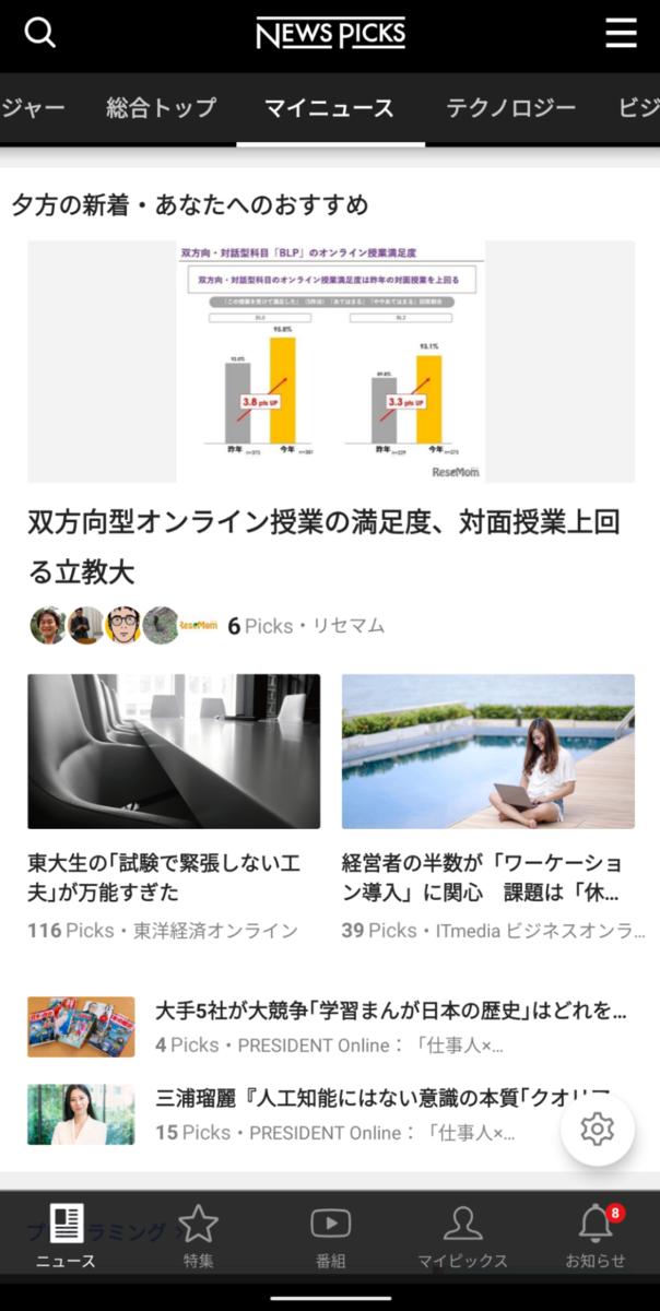 f:id:tatata_ichi:20200904225024p:plain