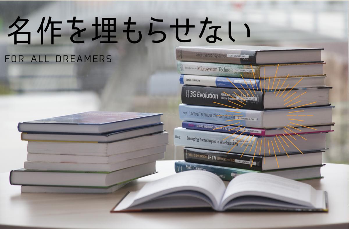 f:id:tatata_ichi:20200911195017p:plain