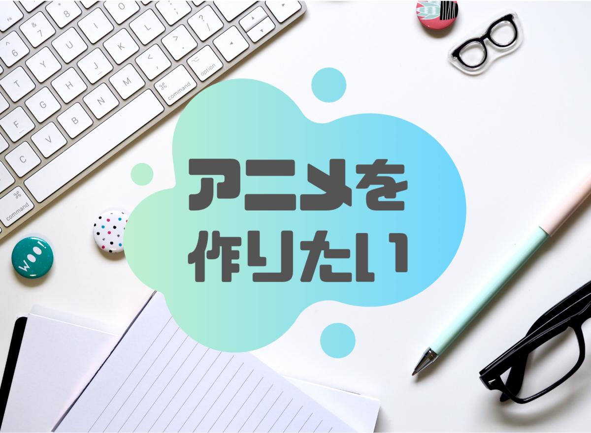 f:id:tatata_ichi:20200913102750p:plain