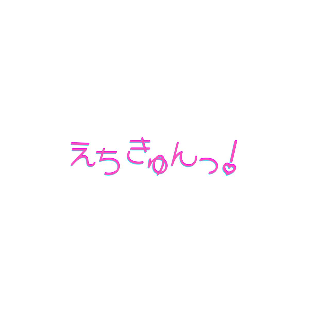 f:id:tatata_ichi:20201102123307p:plain