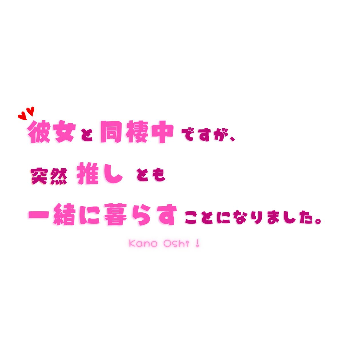 f:id:tatata_ichi:20201102123743p:plain