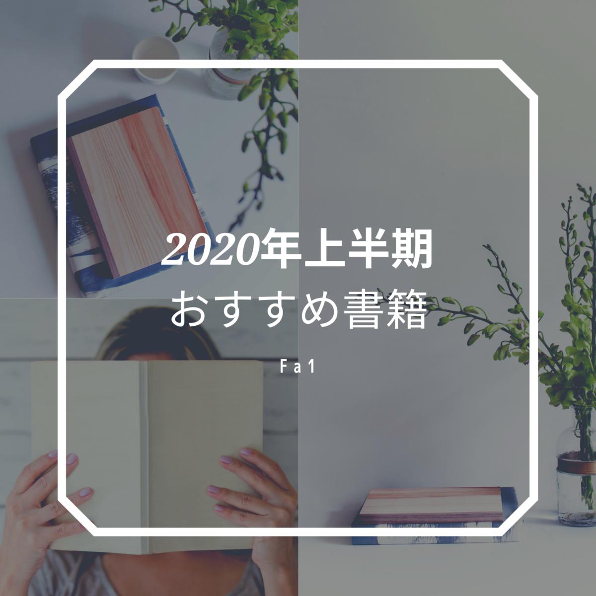f:id:tatata_ichi:20201221100824p:plain