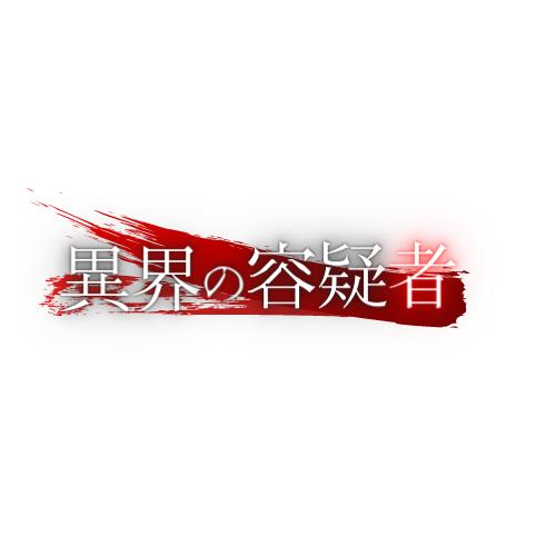 f:id:tatata_ichi:20201221101446p:plain