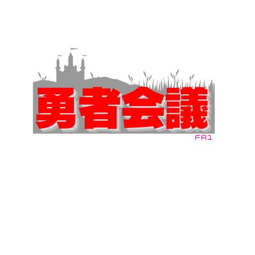f:id:tatata_ichi:20201221101449p:plain