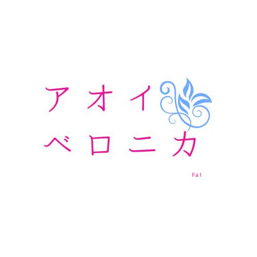f:id:tatata_ichi:20201221101453p:plain
