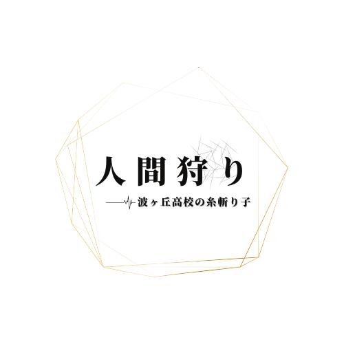 f:id:tatata_ichi:20210117122236p:plain