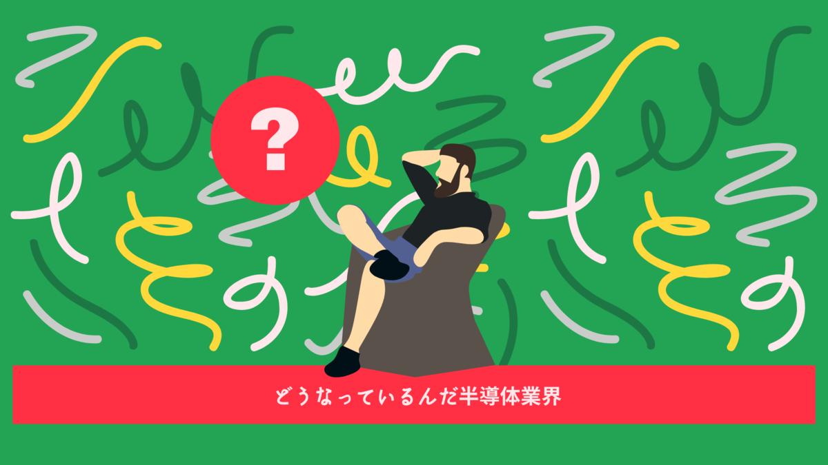 f:id:tatata_ichi:20210130220248p:plain