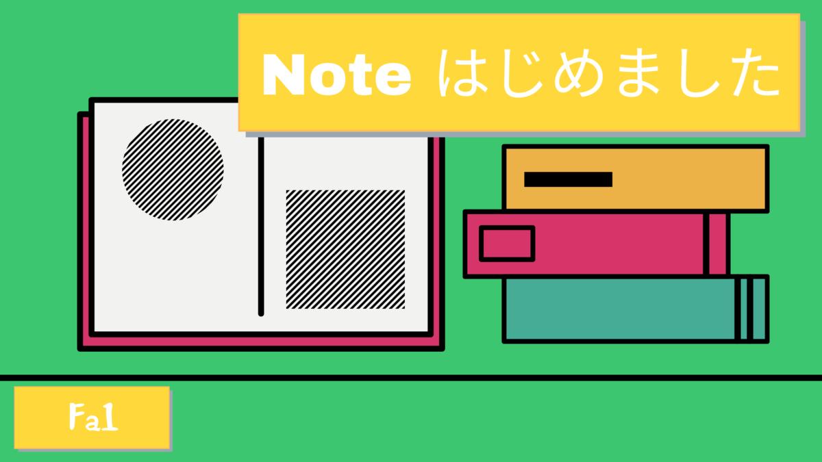 f:id:tatata_ichi:20210206114700p:plain