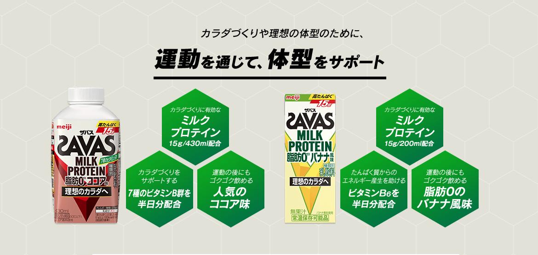 f:id:tatata_ichi:20210213155802p:plain