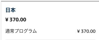 f:id:tatata_ichi:20210403084249p:plain