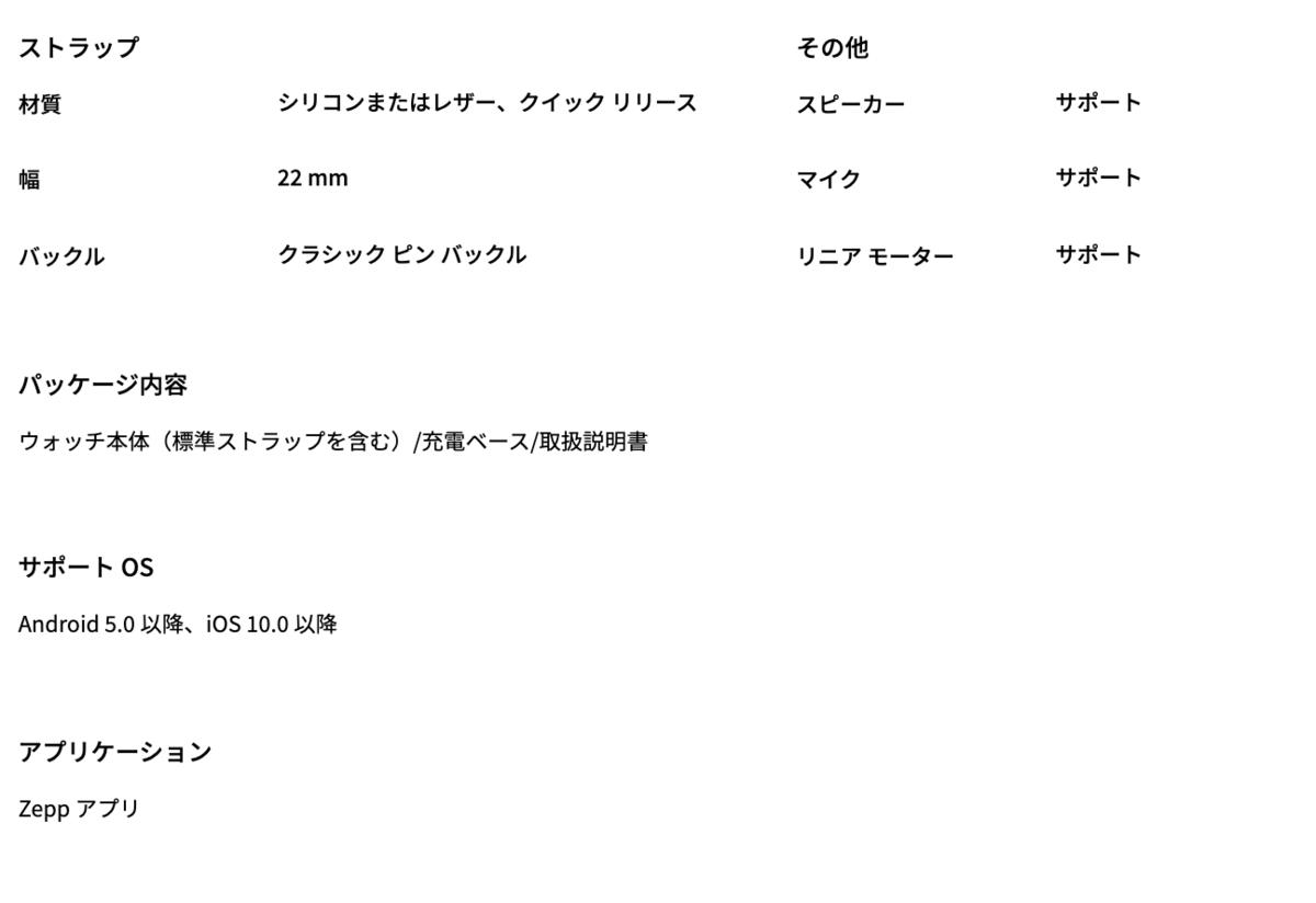 f:id:tatata_ichi:20210419060637p:plain