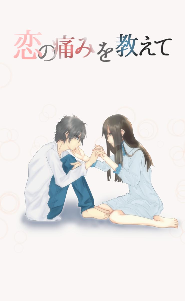 f:id:tatata_ichi:20210501141107p:plain