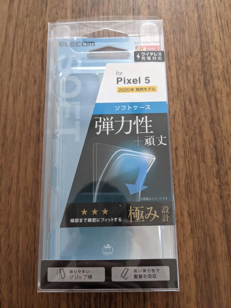 f:id:tatata_ichi:20210503140355j:plain