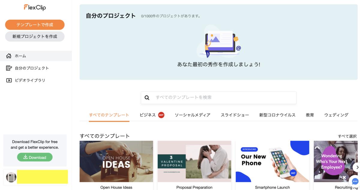 f:id:tatata_ichi:20210518112852p:plain