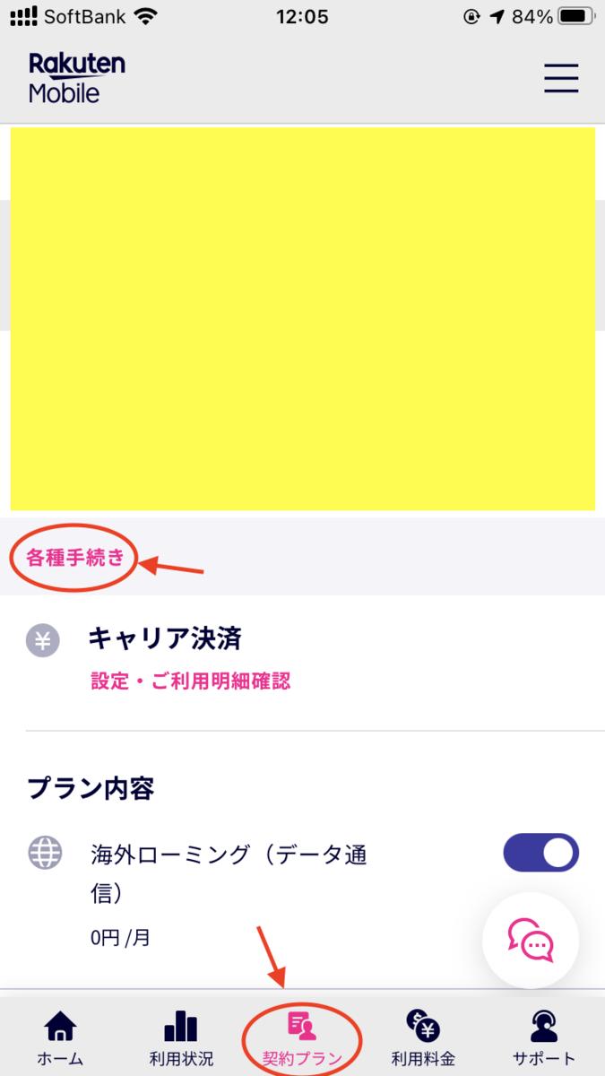 f:id:tatata_ichi:20210528102740p:plain