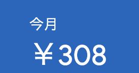 f:id:tatata_ichi:20210531081855p:plain