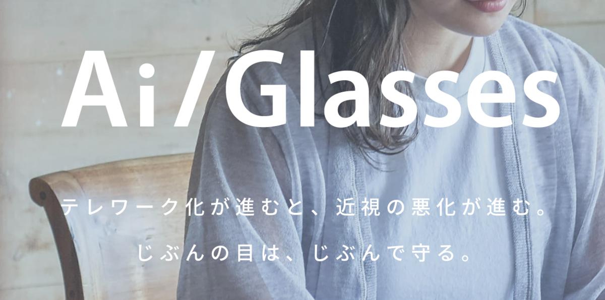 f:id:tatata_ichi:20210612142118p:plain