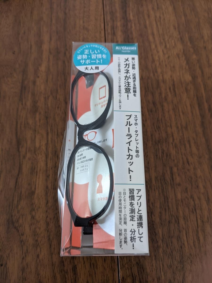 f:id:tatata_ichi:20210612222641j:plain