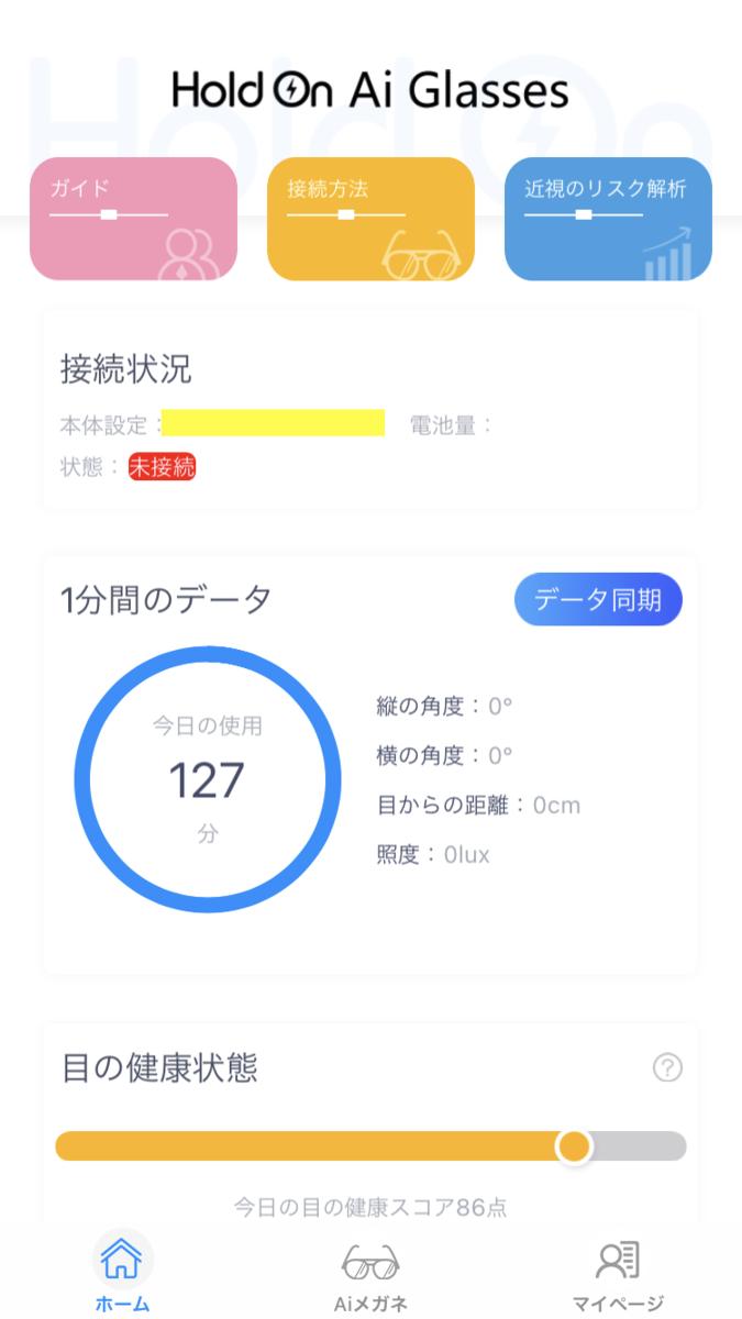 f:id:tatata_ichi:20210612231120p:plain