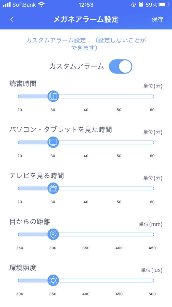 f:id:tatata_ichi:20210612231259p:plain