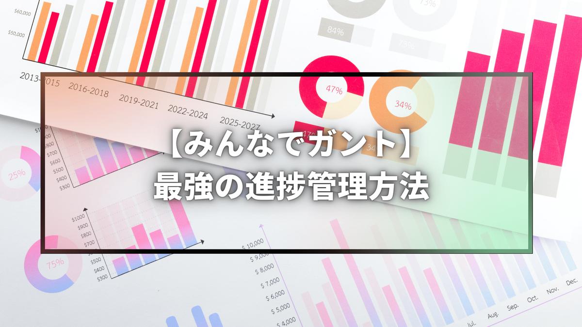 f:id:tatata_ichi:20210707065838p:plain