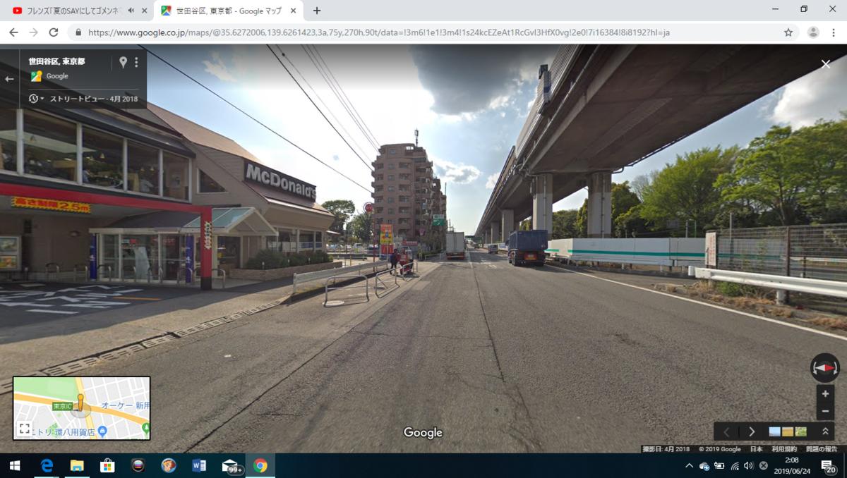 f:id:tatatamacenter:20190624021259p:plain