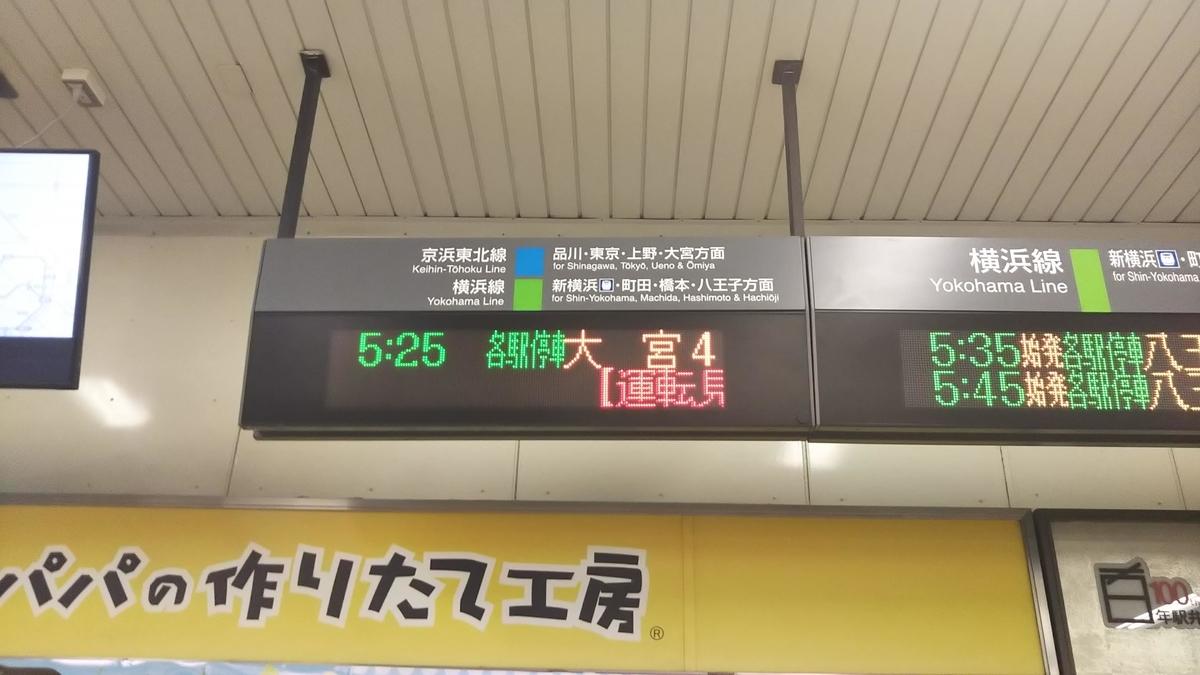 f:id:tatatamacenter:20190720180134j:plain