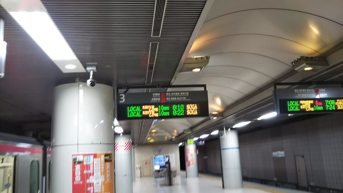 f:id:tatatamacenter:20190720181746j:plain