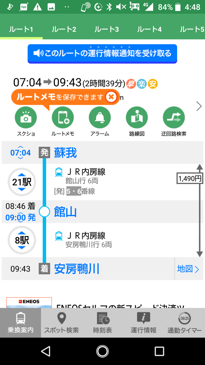 f:id:tatatamacenter:20190720185146p:plain