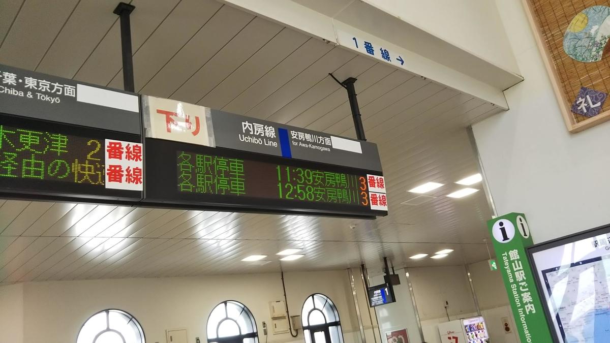 f:id:tatatamacenter:20190720190042j:plain