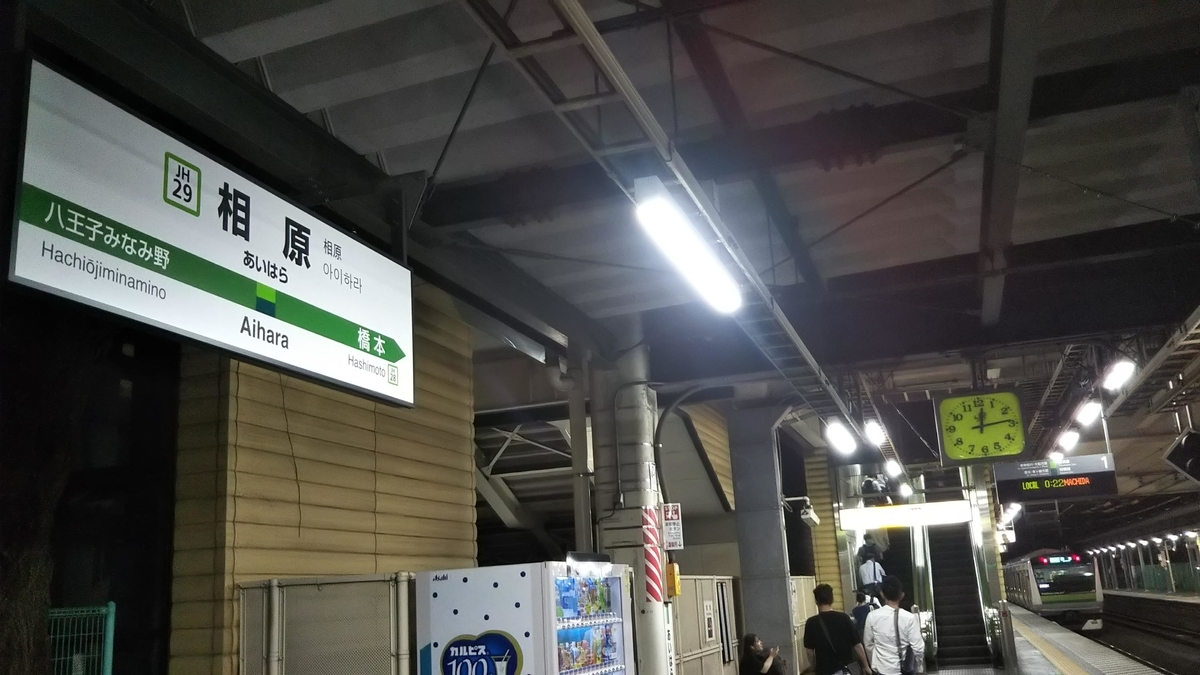 f:id:tatatamacenter:20190721194535j:plain